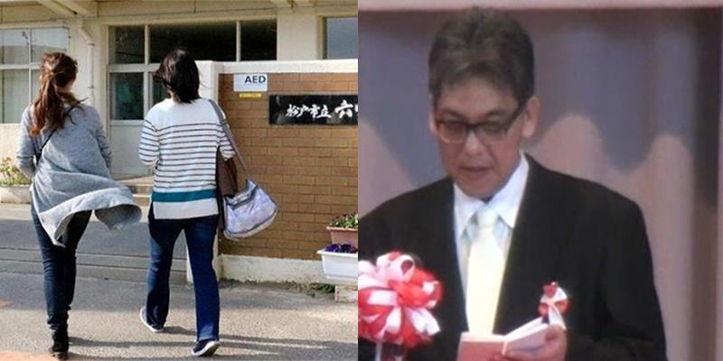 Trường tiểu học của Nhật Linh mở cuộc họp khẩn về chi tiết mới