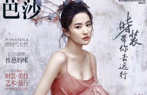 Lưu Diệc Phi trở lại gợi cảm trên ấn phẩm Bazaar