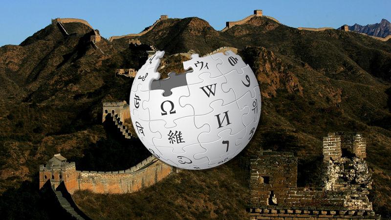 Trung Quốc tuyển 20.000 người để lập website thay thế Wikipedia