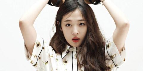 Hai tháng sau khi chia tay Choiza, Sulli hẹn hò giám đốc hơn 11 tuổi