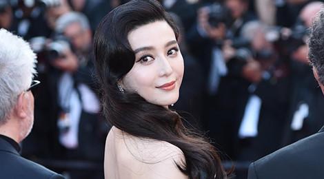 Phạm Băng Băng nổi bật trên thảm đỏ bế mạc Cannes 2017