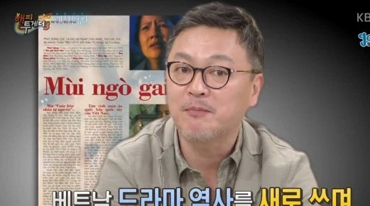 """Đạo diễn Hàn không nhận được tiền khi làm """"Mùi ngò gai"""" ở Việt Nam"""