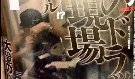 Báo Nhật tung ảnh nghi vấn T.O.P (Big Bang) hút ma túy trong nhà hàng