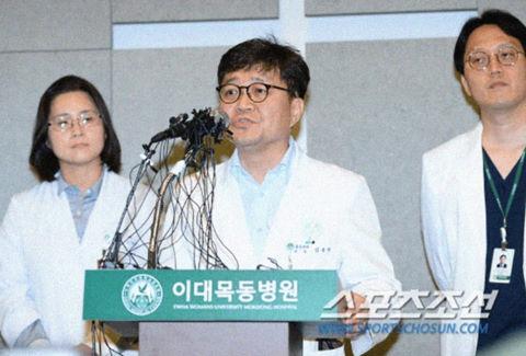 """Họp báo về sức khỏe T.O.P (Big Bang): """"Bệnh nhân có thể ngừng hô hấp"""""""