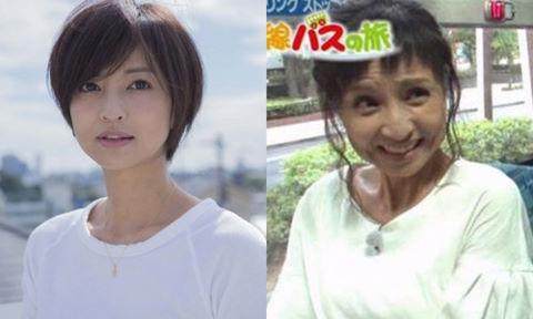 Minh tinh Nhật Bản lão hóa sớm, già như 60 tuổi
