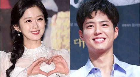 Rộ tin Jang Nara sắp cưới mỹ nam kém 12 tuổi