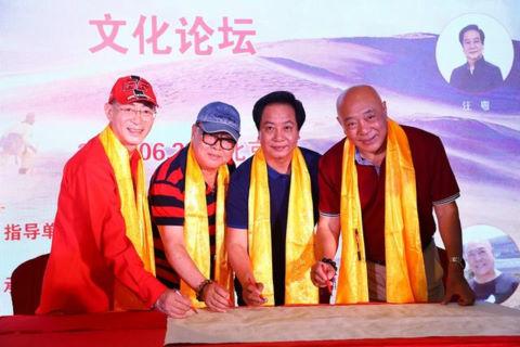 Bốn thầy trò Đường Tăng bất ngờ hội ngộ