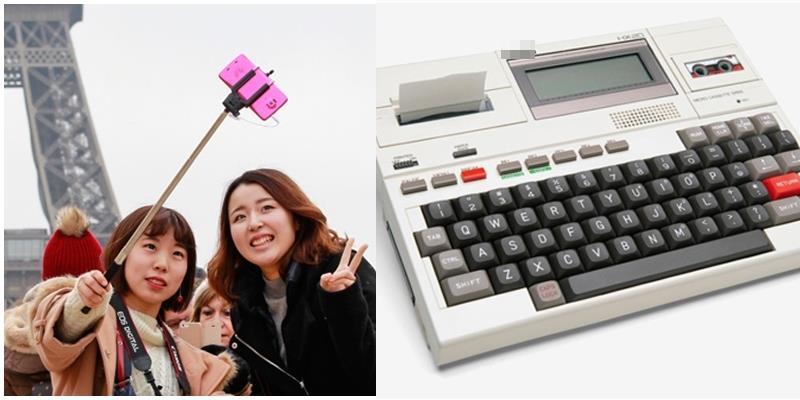 Cả thế giới phải thán phục người Nhật bởi những phát minh này