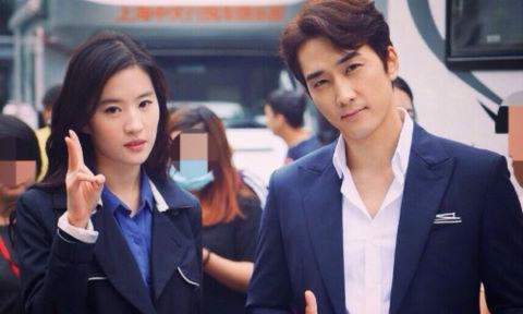 Lưu Diệc Phi lấp lửng chuyện chia tay Song Seung Hun?