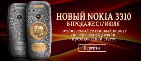 "Nokia 3310 phiên bản ""Putin-Trump"" có giá 2.500 USD"