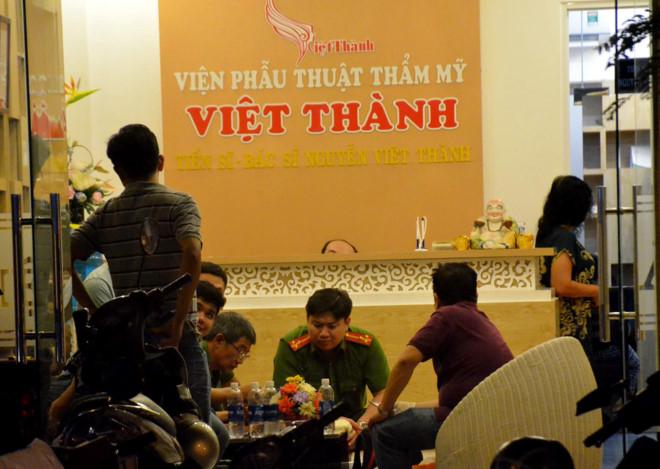 Người nước ngoài tử vong bất thường tại thẩm mỹ viện ở Sài Gòn