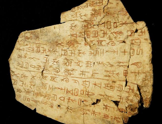 Trung Quốc treo thưởng cho việc giải mã thông điệp 3.000 năm