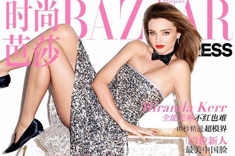 """Miranda Kerr: Thiên thần nội y xinh đẹp """"đốn tim"""" các tỷ phú"""