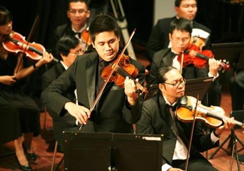 Liên hoan âm nhạc cổ điển được tổ chức lần 3