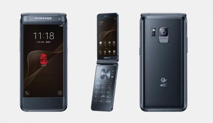 Rò rỉ ảnh thực tế smartphone nắp gập của Samsung