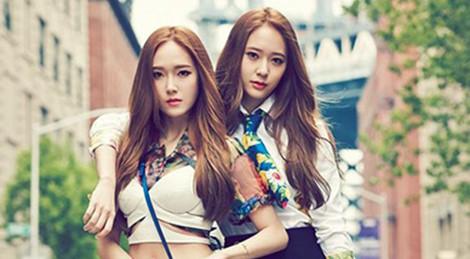 Jessica tiết lộ về chuyện tình cảm của em gái Krystal cùng Kai (EXO)