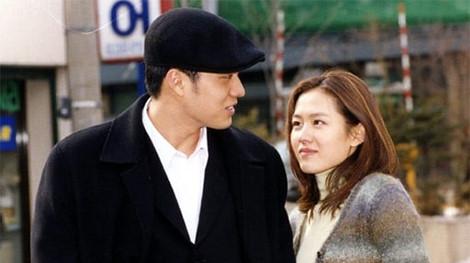 So Ji Sub tái hợp Son Ye Jin trên màn ảnh sau 16 năm