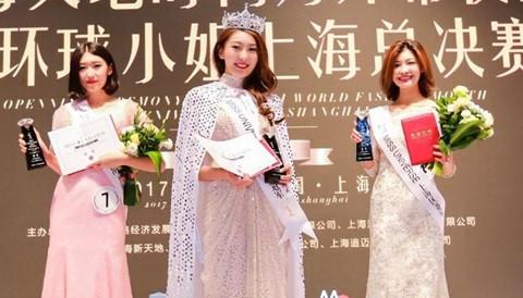 Tranh cãi về vẻ đẹp được khen hoàn mỹ của tân Hoa hậu Thượng Hải