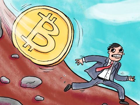 """Bitcoin """"đỏ sàn"""", xuống mốc 91 triệu"""