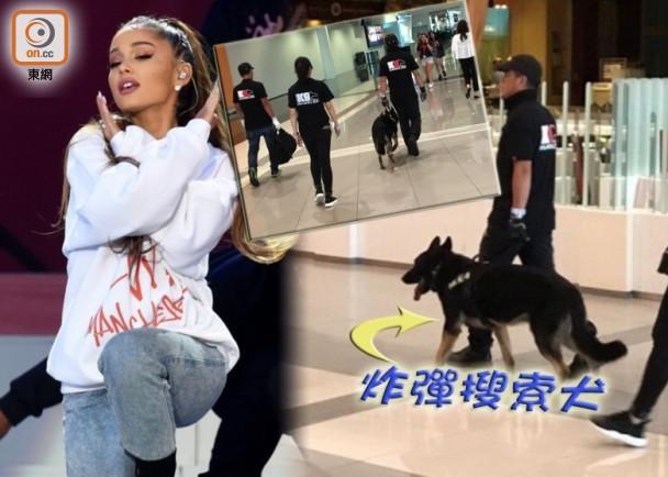 Ariana Grande diễn ở Hong Kong: Cảnh sát, chó nghiệp vụ được huy động