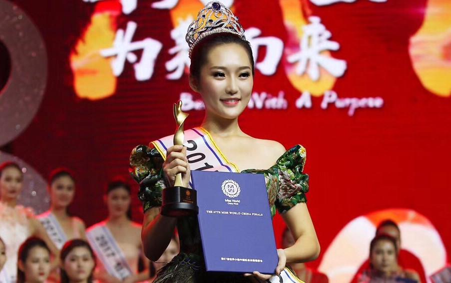 Tân hoa hậu thế giới Trung Quốc được truyền thông tán dương