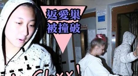 Lộ ảnh hẹn hò với bạn gái, con gái Thành Long thừa nhận đồng tính