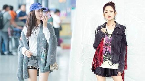 Dàn sao Hoa ngữ đang lăng xê mẫu áo khoác nào?