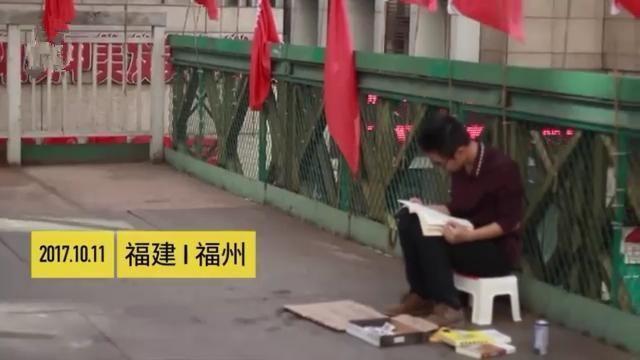 """Cử nhân ngồi ăn xin giữa phố, vừa xin tiền vừa đọc sách và kêu gọi """"Đầu tư cho tôi đi"""""""