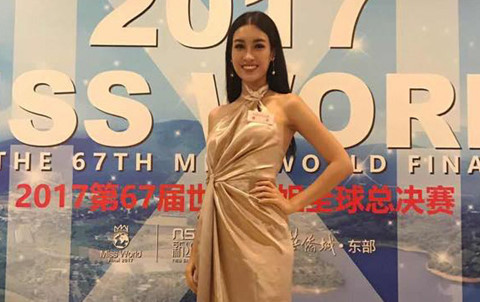 Hoa hậu Mỹ Linh gây thất vọng vì trang phục dự tiệc kém sang