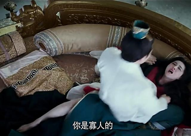 Phim cổ trang của Phạm Băng Băng ồn ào vì cảnh nóng và tra tấn