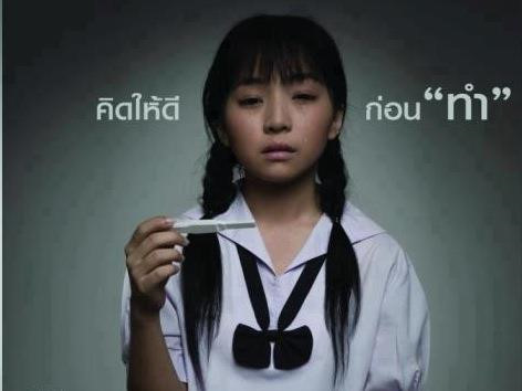 Thiếu nữ Thái quan hệ trước hôn nhân, phải làm mẹ sớm: Lỗi do ai?