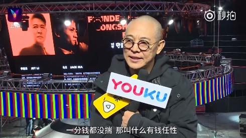 Sức mạnh đồng tiền Jack Ma: Lý Liên Kiệt phân trần, khán giả phẫn nộ