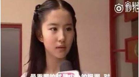 Lưu Diệc Phi thử vai Tiểu Long Nữ năm 16 tuổi