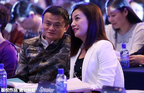 """Jack Ma: """"Có kẻ thao túng chuyện tôi và Triệu Vy"""""""
