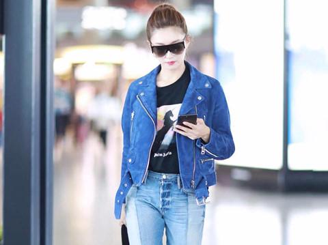 Hai kiểu quần jeans phá cách được mỹ nhân Hoa ngữ lăng xê