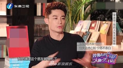 Hoắc Kiến Hoa thừa nhận bị khán giả quay lưng sau khi cưới Lâm Tâm Như