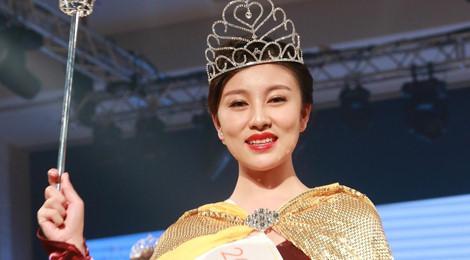 """Hoa hậu Trung Quốc vừa đăng quang bị chê """"vừa già vừa thấp"""""""