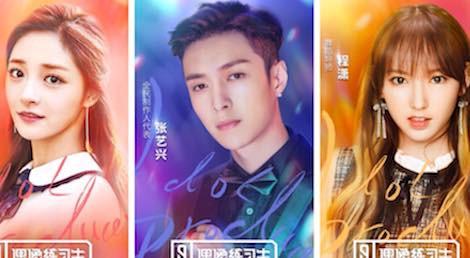 """""""Produce 101"""" Trung Quốc công bố dàn huấn luyện viên gây tranh cãi"""