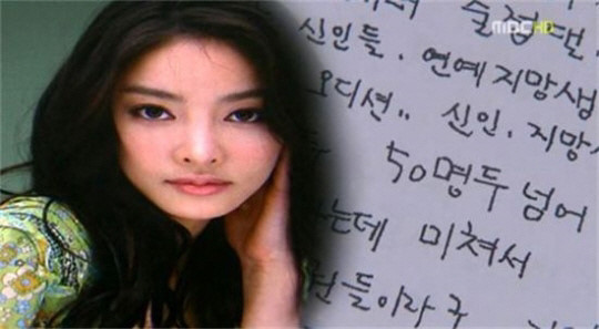 Hàn Quốc điều tra lại vụ sao nữ tự tử vì bị ép làm nô lệ tình dục