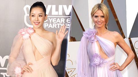 Chi Pu diện trang phục đạo nhái Heidi Klum?