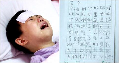 Lá thư xúc động gửi cha mong muốn dừng điều trị của cô bé ung thư