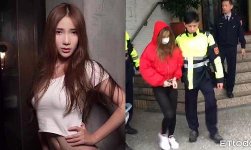 Đài Loan bắt giữ người mẫu mời gọi khiêu dâm trên mạng xã hội