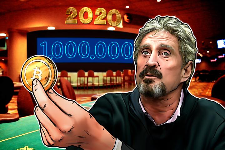 """McAfee: Bitcoin không đạt 1 triệu USD năm 2020, tôi sẽ tự ăn """"của quý"""""""