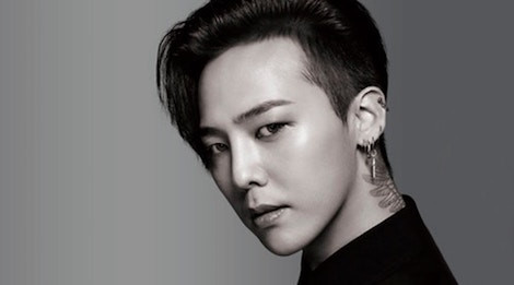 G-Dragon bị cáo buộc cố dùng việc học để trì hoãn ngày nhập ngũ