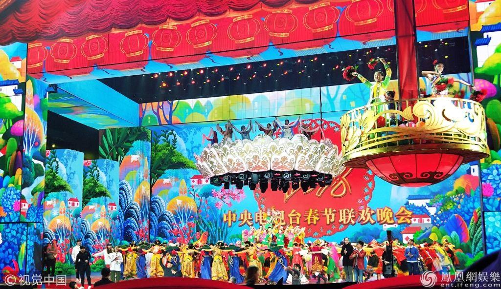 Dàn sao Trung Quốc tổng duyệt cho Gala chào xuân lớn nhất năm