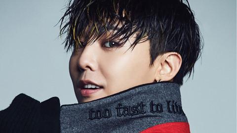 G-Dragon được vinh danh nhờ thu nhập lớn từ bản quyền âm nhạc