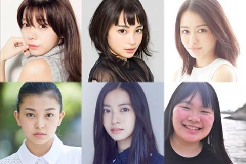 """""""Nữ thần học đường"""" Nhật Bản đóng vai Hiểu Phương của Hoàng Yến Chibi"""