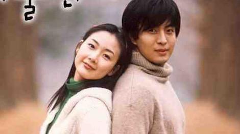 Những tài tử đình đám châu Á từng sánh đôi cùng Choi Ji Woo