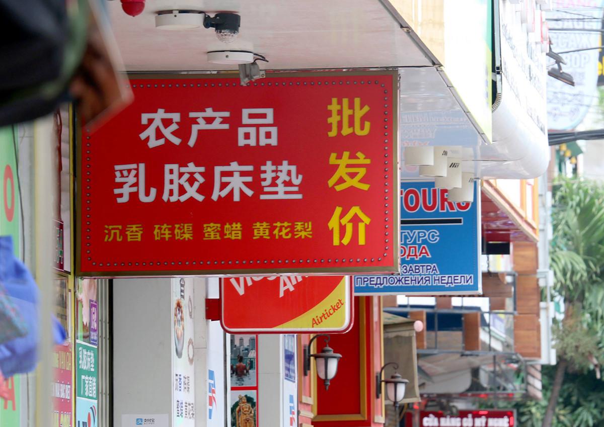 """Chủ cửa hàng cố lách luật để biến Nha Trang như """"phố Tàu, nước Nga"""""""