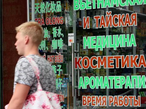 """Yêu cầu chấn chỉnh ngay tình trạng """"phố Tàu, nước Nga"""" ở Nha Trang"""